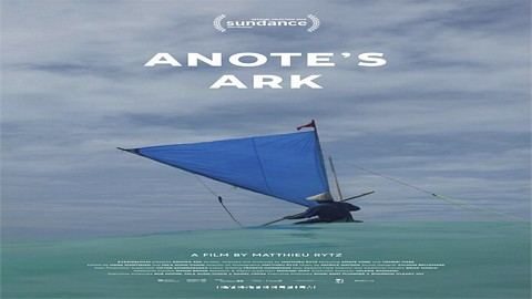 Sundance 2018 Doc ANOTE'S ARK Trailer
