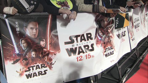 Star Wars: The Last Jedi Japan Premiere