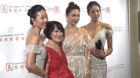 China Fashion Gala 2019