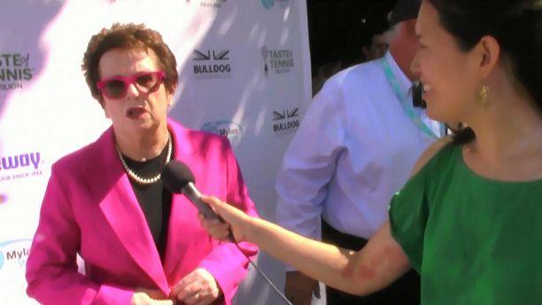 Taste of Tennis Pavilion with Billie Jean King