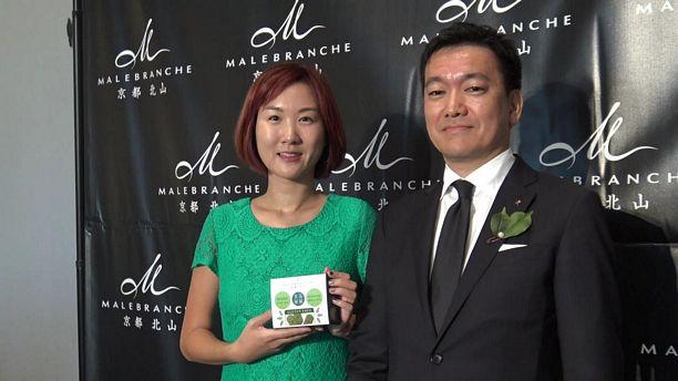 U.S. Launch of Maru Cha Cha